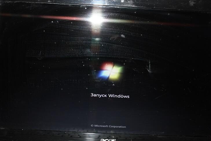 Загрузочный экран
