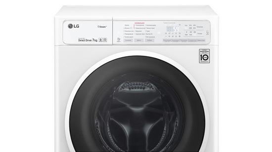ремонт стиральных машин lg в москве